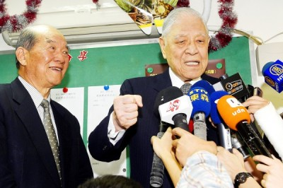 lee teng hui transformational leadership in Angry from the defeat, the kmt expelled chairman lee teng-hui, who was president until 2000 and was widely suspected of causing the kmt split so that chen would win lee then founded the pro-independence taiwan solidarity union.