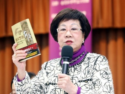 Former vice president Annette Lu speaks at a forum in Taipei yesterday. Photo: CNA