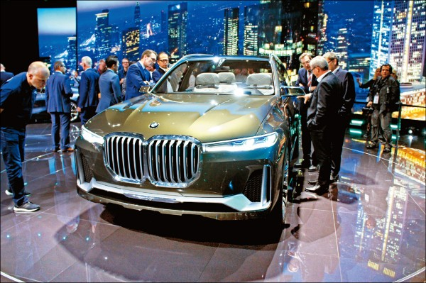 BMW X7 iPerformance概念車