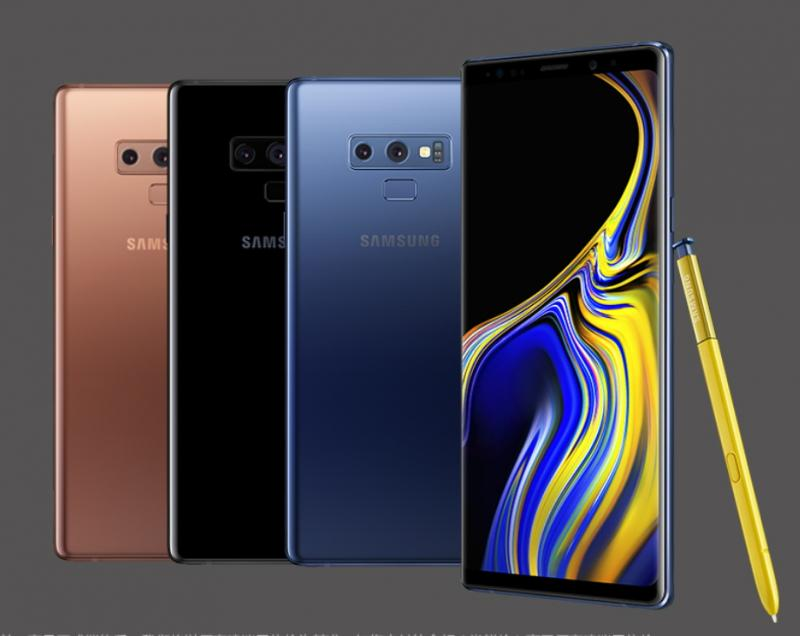 What is the first day of Samsung's new flagship Not 9 pre-order
