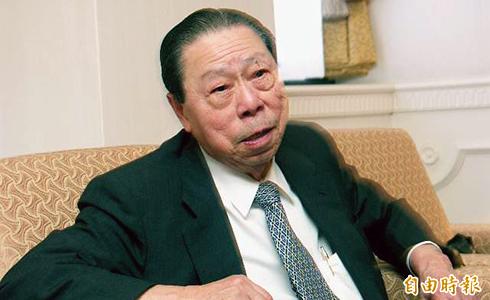 台塑創辦人 王永在辭世