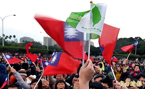 總統大選擬在 1月16日投票