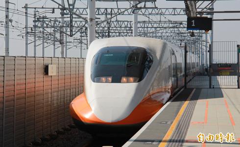 高鐵新增3站 首班車抵台北