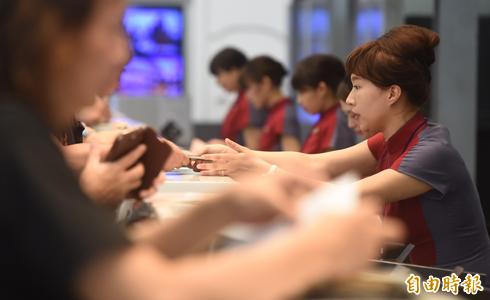 華航罷工 旅客補償公布