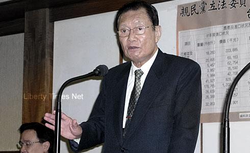 前立法院長 劉松藩傳病逝