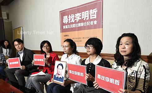 李明哲妻證實 李被中國拘留