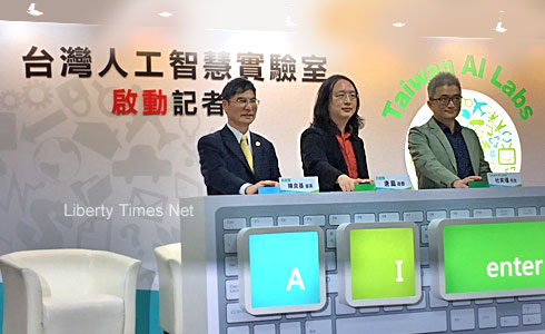 台灣AI實驗室 今正式啟動