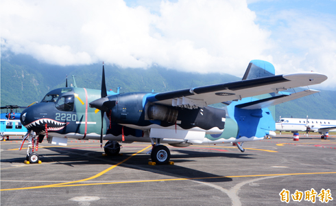 S-2E反潛機 將解體標售