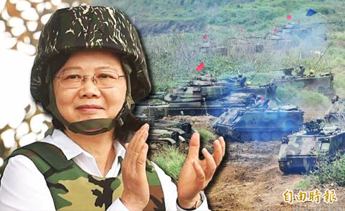 國軍漢光演習 總統二度視導