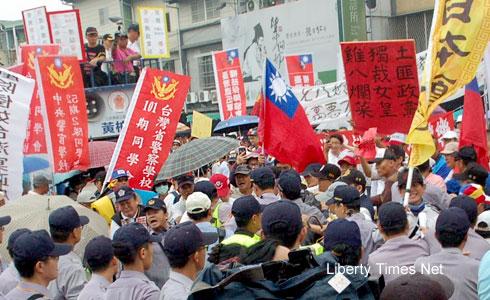 總統府音樂會 反年改來抗議