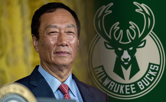 郭董要玩NBA 傳鴻海將贊助公鹿隊