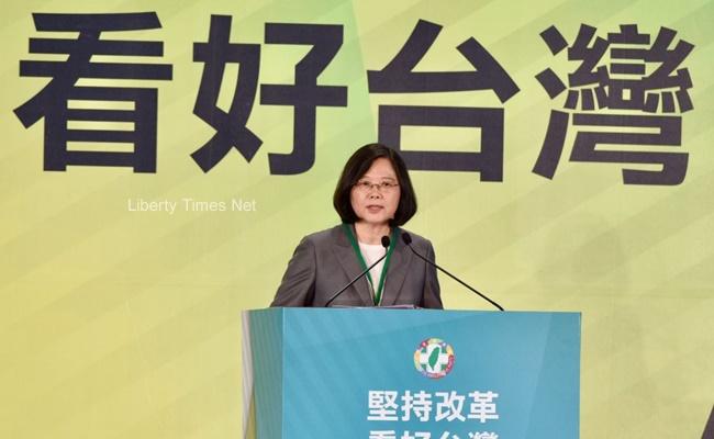 放眼2018 民進黨全代會通過提名條例