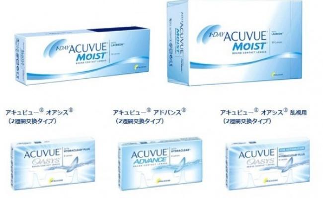 日本嬌生4款隱形眼鏡出包 呼籲停用