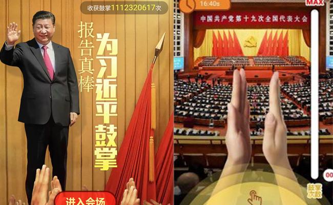 中國騰訊推新手遊 政治正確度爆表