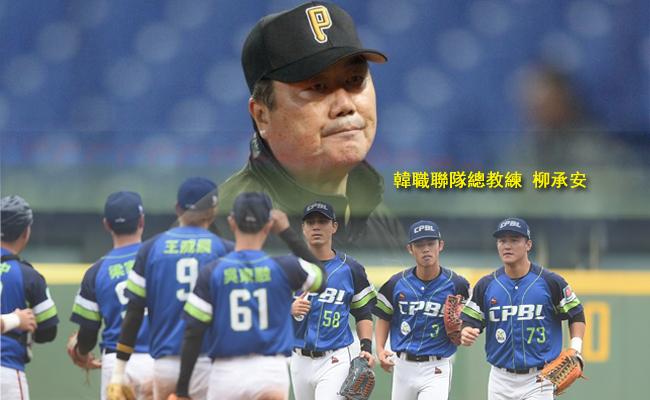 韓職總教練:台灣棒球10年來沒有進步