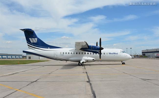 ATR加拿大墜機 機上25人全數生還