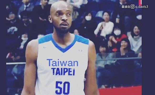 戴維斯將球衣變台灣 中國球迷怒了