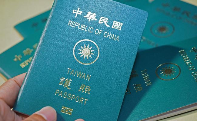 對岸不斷打壓 台灣護照仍比中國好用