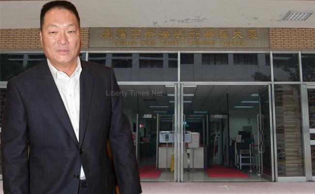 王令麟想出國 高院二度打槍發回更裁