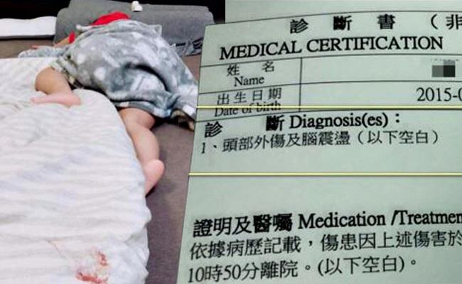 幼童噴鼻血腦震盪 母控校照顧失當說謊