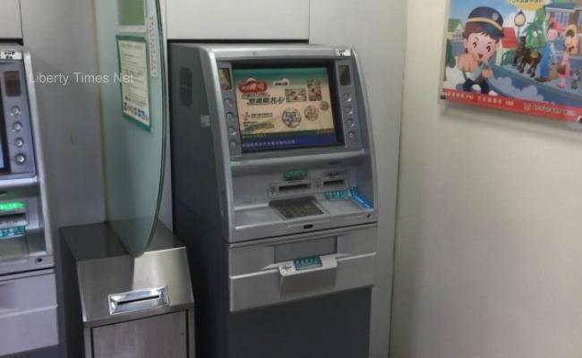 全國ATM大當機 跨行轉帳提款全停擺