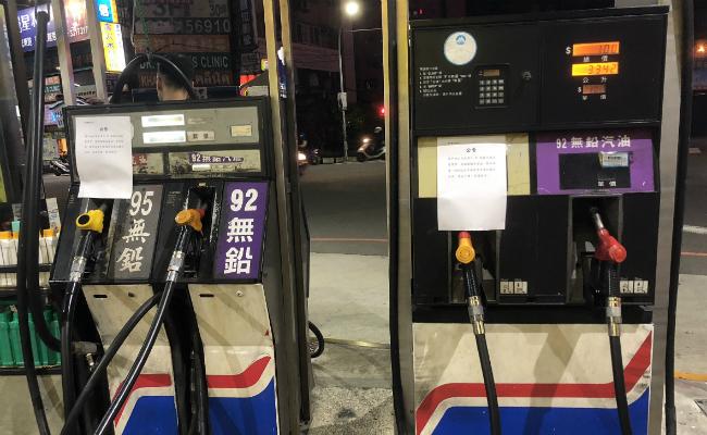 中油95油品不合格站點 增加到159站