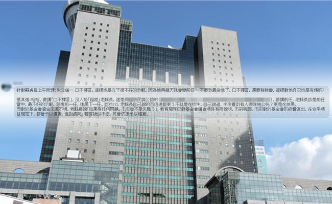 新北市府回蘇發言 公然提民調涉違法