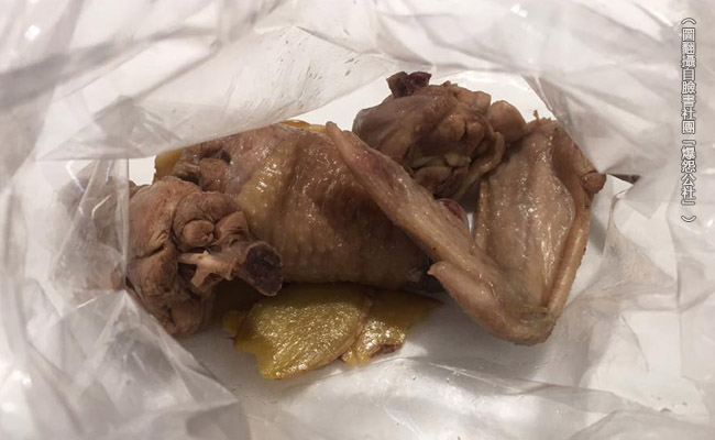 高雄麻油雞4塊肉280被譙 老闆回應了