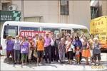 白河-內角公車首發 老人家歡喜