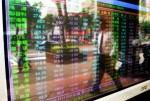 台股》台股漲61.77點
