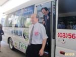 台積電竹科廠全面啟用電動巴士接駁 估可年減2百公噸碳排放量
