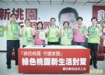 鄭文燦公布環保白皮書:將加強取締排放污水