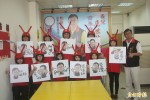 康世儒成立紅螞蟻青年軍 Q版貼圖免費下載