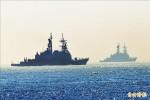 紀德級戰隊、諾克斯級艦隊 11月整併