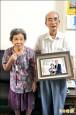 《珍惜「簡單的幸福」》陳榮輝夫婦 獲鑽石婚楷模
