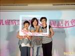 若可多活一年 乳癌病友最想長途旅行
