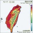 昨飆37.5℃/ 板橋42年來 最熱9月天