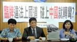經濟部:此次核准中國車來台是因「特殊需要」