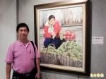 65歲拿彩筆 陳丁林開畫展圓夢