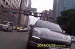 保時捷追撞重機全都錄 駕駛被起訴