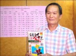 蘭陽五農米 全國名米產地賽分組奪冠