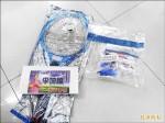 〈全國第1件〉送電蚊拍、手電筒 選將涉賄起訴
