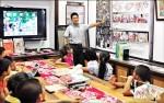 新東小國修復日式廳舍 成活教材