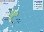 鳳凰海警發布 鄭明典:小心雨勢大