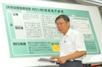 《TAIPEI TIMES 焦點》 Ko lays out banking, tax filing details