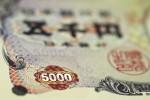 日圓貶值推高進口物價 78%日企不希望再貶