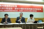 維吾爾副主席:中國對新疆和田、莎車軍事鎮壓
