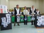魏明谷成立律師後援會 誓言斬斷黑金政治