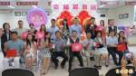 台中市南區戶政所 鼓勵新人結婚生子
