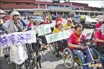 無障礙設施不足 輪椅族街頭抗議